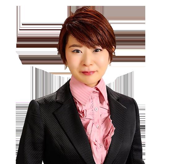 Aiko Yamada