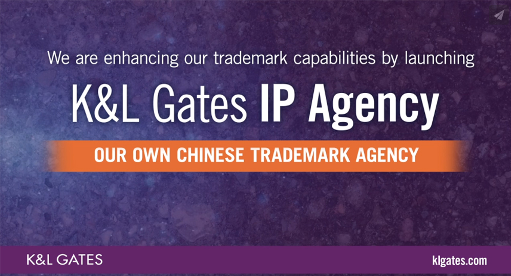 Our team can now file trademark applications directly with the China National Intellectual Property Administration and can also handle oppositions, revocations, and renewals.